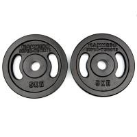 HAMMER Gewichtsscheiben 2x 5 kg, schwarz
