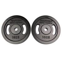 HAMMER Gewichtsscheiben 2x 10 kg, schwarz